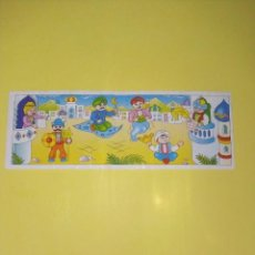 Figuras Kinder: KINDER SORPRESA BPZ K96-24. Lote 221557205