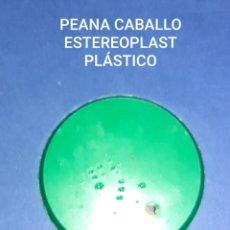 Figuras de Goma y PVC: ESTEREOPLAST PEANA CABALLO. Lote 221930505