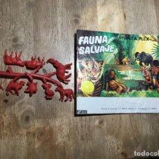 Figuras de Goma y PVC: MONTAPLEX FAUNA SALVAJE 214. Lote 229105440
