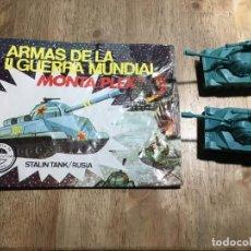 Figuras de Goma y PVC: MONTAPLEX 2 TANQUES STALIN RUSIA ARMAS DE LA II GUERRA MUNDIAL. Lote 229107265