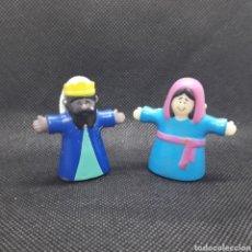 Figurines en Caoutchouc et PVC: MARIONETAS PARA DEDOS. Lote 235152065