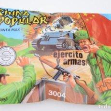 Figuras de Goma y PVC: MONTAPLEX SOBRE CERRADO Nº 3004 CHINA POPULAR EJERCITO Y ARMAS - ES PERFECTO ESTADO. Lote 237714715