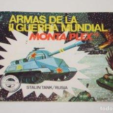 Figuras de Goma y PVC: MONTAPLEX SOBRE VACÍO TANQUE STALIN RUSIA Nº 417. Lote 237725520