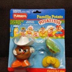 Figuras de Goma y PVC: POTATITO REVOLTOSO DE LA FAMILIA POTATO DE PLAYSKOOL DE MB ESPAÑA 1987. Lote 238509775