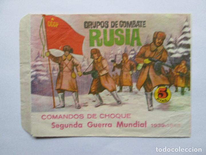 SOBRE VACIO MONTAPLEX - GRUPOS DE COMBATE RUSIA - SEGUNDA GUERRA MUNDIAL (Juguetes - Figuras de Goma y Pvc - Montaplex)