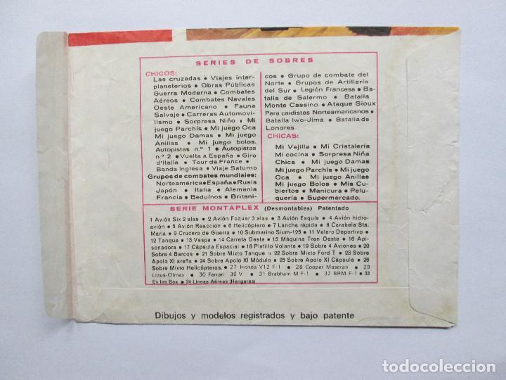 Figuras de Goma y PVC: SOBRE VACIO MONTAPLEX - EL ALAMEIN - GRANDES BATALLAS - ALEMANIA INGLATERRA - Foto 2 - 240462970