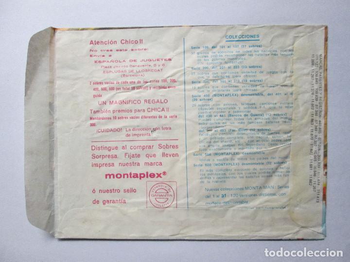 Figuras de Goma y PVC: SOBRE VACIO MONTAPLEX - YUGOSLAVIA - GRUPO DE COMBATE Nº 144 - Foto 2 - 240466805