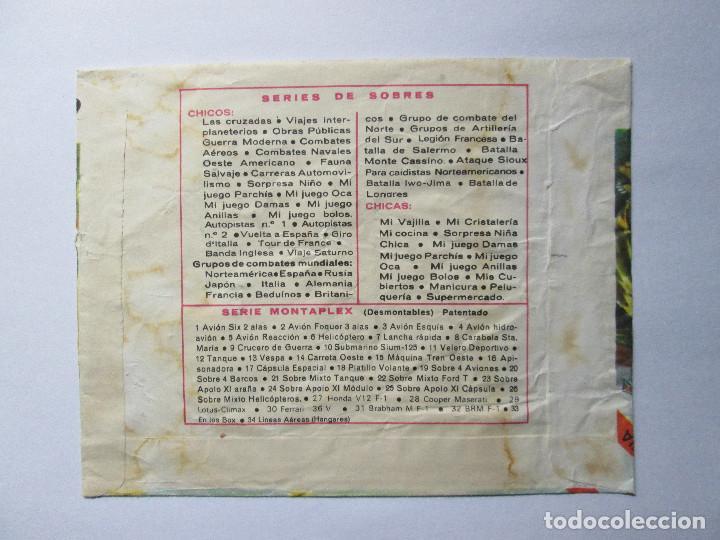Figuras de Goma y PVC: SOBRE VACIO MONTAPLEX - BATALLA DE MONTE CASSINO - GUERRA MODERNA - Foto 2 - 240470555