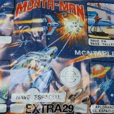 Figuras de Borracha e PVC: SOBRE MONTA-MAN...MONTAPLEX...NAVE ESPACIAL. Lote 242363580