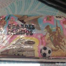 Figuras de Goma y PVC: SOBRE ABIERTO DE JUGUETES DOMINGO GRANDES PREMIOS MIREN FOTOS. Lote 242440025