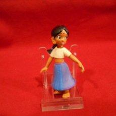 Figuras de Goma y PVC: FIGURA DE GOMA/PVC - BULLY - - EL LIBRO DE LA SELVA - DYSNEY. Lote 247556930