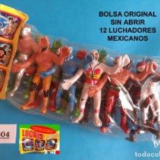 Figuras de Goma y PVC: REAMSA JECSAN COMANSI PECH - LOTE 304 LUCHADORES MEXICANOS - VINTAGE BOOTLEG. Lote 256038145