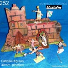 Figuras de Goma y PVC: REAMSA JECSAN COMANSI PECH - LOTE 252 ELASTOLIN BARBAROS ROMANOS Y FORTALEZA. Lote 256041315
