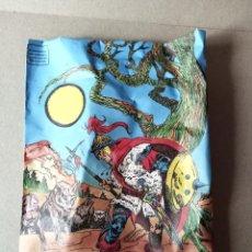 Figuras de Goma y PVC: SOBRE MONSTRUO -EXCLUSIVAS LEO - EL PAPIOL -SOBRE ABIERTO PERO COMPLETO -VER FOTOS. Lote 257357585
