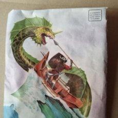 Figuras de Goma y PVC: SOBRE MONSTRUO -EXCLUSIVAS LEO - EL PAPIOL -SOBRE ABIERTO PERO COMPLETO -VER FOTOS. Lote 257357600