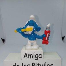 Figuras de Goma y PVC: PITUFO LAVANDOSE LOS DIENTES - VARIANTE - SCHLEICH. Lote 257533095