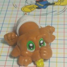 Figuras de Goma y PVC: PERRO PVC. Lote 260706630