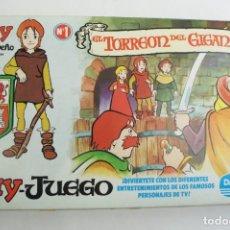 Figuras de Goma y PVC: RUY EL PEQUEÑO CID Nº 1 EL TORREON DEL GIGANTE DE DANONE .. Lote 262690950