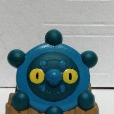 Figuras de Goma y PVC: FIGURA HUECA POKÉMON. BANDAI 2007. Lote 262977945