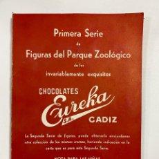 Figuras de Goma y PVC: PRIMERA SERIE DE FIGURAS DEL PARQUE ZOOLOGICO. CHOCOLATES EUREKA. CADIZ. VER. Lote 263256445