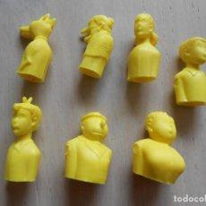 Figuras de Goma y PVC: LOTE 7 FIGURAS AMARILLAS DE LA FAMILIA ULISES TIPO DUNKIN PREMIUM FIGURES FIGURA COMIC TEBEO. Lote 266703103