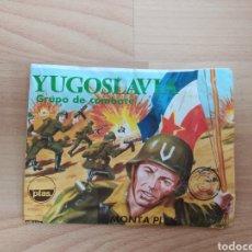Figuras de Goma y PVC: SOBRE VACÍO DE MONTAPLEX YUGOSLAVIA. Lote 272253463