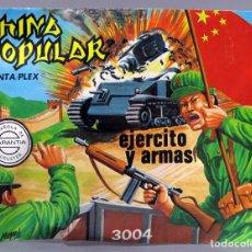Figuras de Goma y PVC: SOBRE SORPRESA MONTAPLEX CHINA POPULAR EJÉRCITOS ARMAS REEDICIÓN AÑOS 90 CON SOBRE ORIGINAL. Lote 278370258