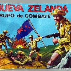 Figuras de Goma y PVC: SOBRE SORPRESA MONTAPLEX NUEVA ZELANDA GRUPO COMBATE REEDICIÓN AÑOS 90 CON SOBRE ORIGINAL. Lote 278370303