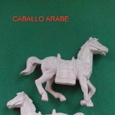 Figuras de Goma y PVC: FIGURAS Y SOLDADITOS DE 6 A 7 CTMS -14721. Lote 278601423