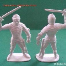 Figuras de Goma y PVC: FIGURAS Y SOLDADITOS DE 6 A 7 CTMS -14743. Lote 278869838