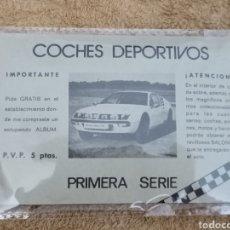 Figuras de Borracha e PVC: SOBRE SORPRESA COCHES DEPORTIVOS. Lote 283118903