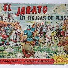 Figuras de Goma y PVC: TAPA ORIGINAL DE LA CAJA DEL JABATO . REALIZADA POR ESTEREOPLAST - CONCESION BRUGUERA S.A. . AÑOS 60. Lote 287750353