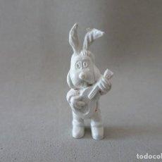 Figuras de Goma y PVC: FIGURA DUNKIN COLECCION MAGIC ROUNDABOUT CARRUSEL MÁGICO. Lote 288998833