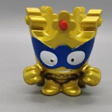 Figuras de Goma y PVC: THE KING SUPERZING ULTRARARO BURGUER KING CORONA ORO. Lote 292955743