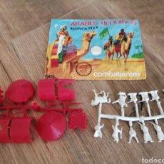 Figuras de Goma y PVC: LOTE DE BEDUINOS, CAMPAMENTO Y SOBRE - MONTAPLEX. Lote 294376453