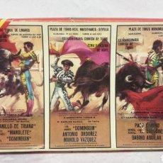 Figuras de Goma y PVC: COMANSI TOROS FIESTA BRAVA. Lote 295031633