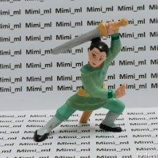 Figuras de Goma y PVC: FIGURA PVC BULLYLAND MULÁN DIBUJOS ANIMADOS PRINCESAS DISNEY. Lote 295536353