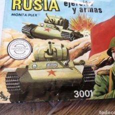 Figuras de Goma y PVC: SOBRE VACÍO MONTAPLEX - RUSIA. Lote 296965763