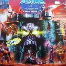 Figuras Masters del Universo: CASTILLO GRAYSKULL DE LOS MASTERS DEL UNIVERSO. Lote 27411726