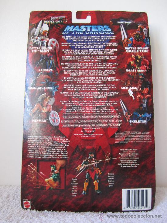 Figuras Masters del Universo: Mer-Man de Masters del Universo Masters of the Universe Mattel. . - Foto 2 - 26505899