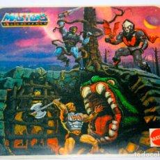 Figuras Masters del Universo: PEGATINA MASTERS DEL UNIVERSO HE MAN HE-MAN SKELETOR - ORIGINAL 1988. Lote 66523398