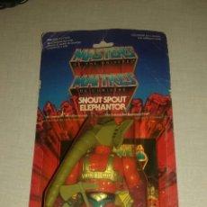 Figuras Masters del Universo: FIGURA BLISTER MOTU SNOUT SPOUT USA. Lote 98714611
