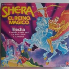 Figuras Masters del Universo: LOTE DIFICILISIMO DE SHE-RA FLECHA MATTEL EDICION ESPAÑOLA MOTU MASTERS UNIVERSO CAJA PRECINTADA. Lote 105129987