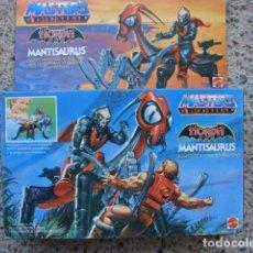 Figuras Masters del Universo: HORDA DEL TERROR MANTISAURUS - MASTERS DEL UNIVERSO - MATTEL. Lote 112058783