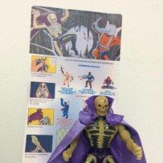 Figuras Masters del Universo: MASTERS UNIVERSO MATTEL SCARE GLOW SPECTROR HE MAN MASTERS UNIVERSE +TARGETA ESPAÑOL Y CAPA FACSIMIL. Lote 130941860