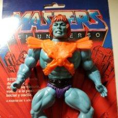Figuras Masters del Universo: FAKER TAIWÁN 1981 MASTERS DEL UNIVERSO MOTU MATTEL HEMAN. Lote 130961352