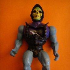 Figuras Masters del Universo: FIGURA MASTERS DEL UNIVERSO SKELETOR BATTLE ARMOR .. Lote 131009564