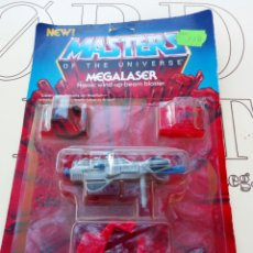 Figuras Masters del Universo: MASTERS OF THE UNIVERSE ACCESORIO MEGALASER-HE-MAN MATTEL VINTAGE-LOTE MOTU OF THE UNIVERSE 1985. Lote 131292380