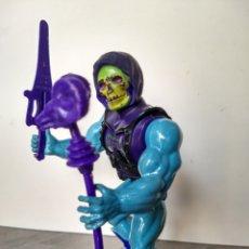 Figuras Masters del Universo: SKELETOR BATTLE ARMOR (FRANCE) - MOTU MASTERS DEL UNIVERSO ARMADURA DE COMBATE. Lote 141320354