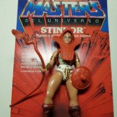 Figuras Masters del Universo - Teela CONGOST 1° Edicion completa. 100% ESPAÑA -SPAIN. Sin marcas. Mattel Masters del Universo Motu - 126791999